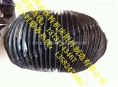 供应耐高温拉链式丝杠防护罩,沧州油缸耐磨防尘罩厂家