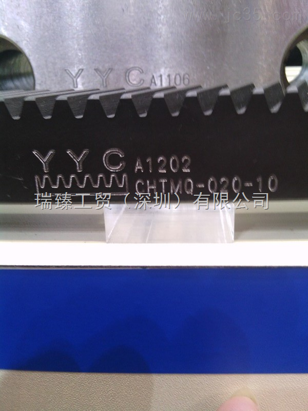 YYC齿条