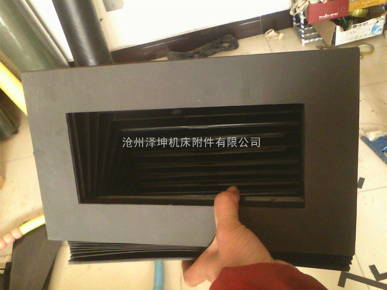 拉筋式耐高温风琴防护罩
