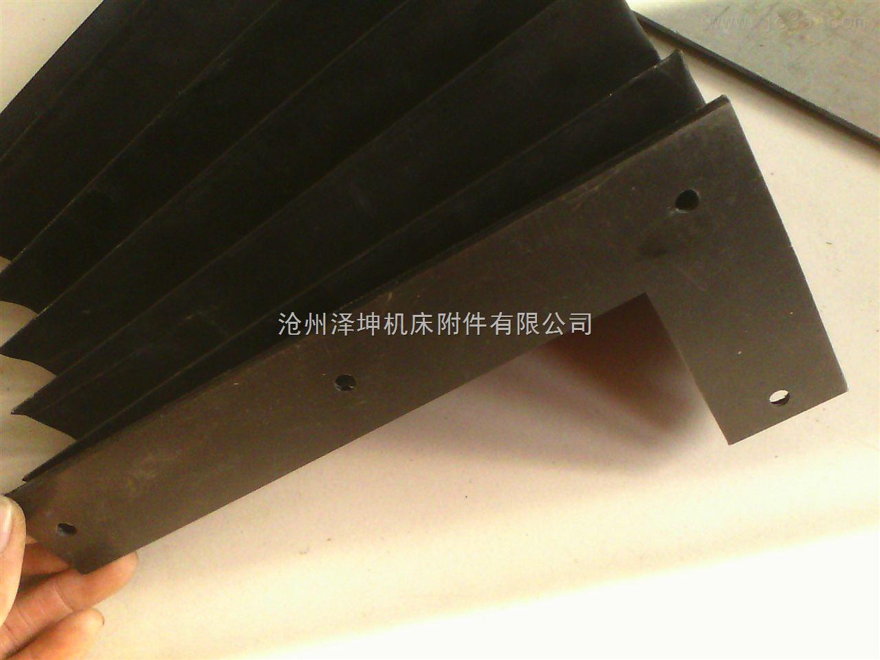 折叠式耐高温风琴防护罩