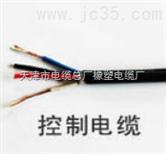 北京计算机电缆 DJYVP齐全