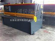 通快QC12Y16X4000液压摆式数显剪板机便宜、耐用