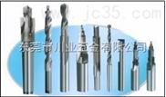 硬质合金钨钢刀具返修