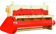 通快Q11E13x2500机械闸式剪板机专业生产
