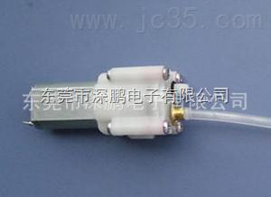 东莞深鹏供应座便器水泵、微型塑料齿轮泵、洗涤用品用齿轮泵