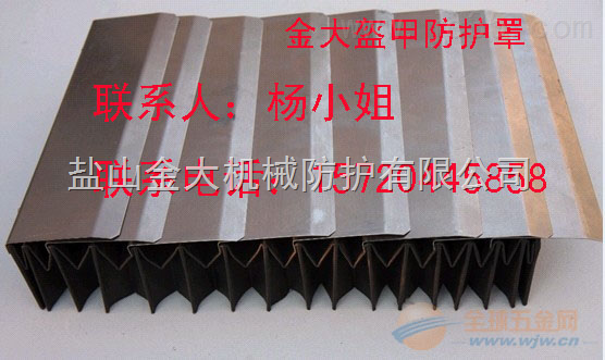 数控机床防护罩,磨床盔甲式防护罩