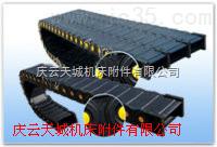 62系列新加强型工程拖链