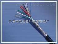 质的RS-485通讯电缆白兰线芯对绞