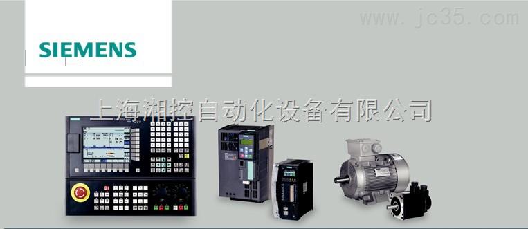 西门子cnc数控系统代理商808d