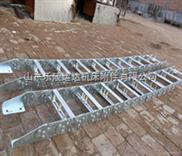 不锈钢拖链,316不锈钢拖链