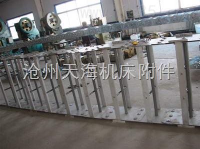 TLGB型钢制拖链