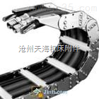 TLGB型钢制拖链,TLGB钢制拖链