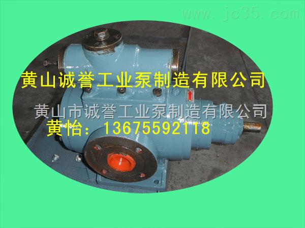 工业油泵HSNH210-54NZ三螺杆油泵