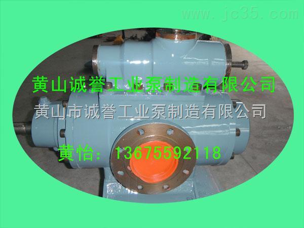 现货供应HSNH210-54三螺杆油泵