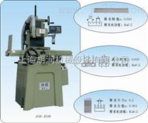 台湾仲全精密磨床JGS-450S