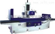 动柱式平面磨床JGS-515