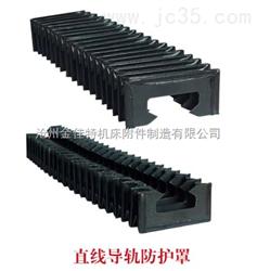 湖南风琴防护罩 皮腔护罩,风琴防护罩style供应