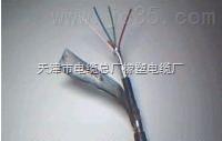 充油市话电缆 质的HYAT充油市内电缆