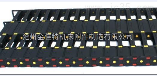 塑料拖链【双排加强】重型拖链-倾力打造河北重型拖链