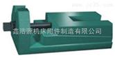 S78-6@S78-6系列调整垫铁 垫铁生产厂家
