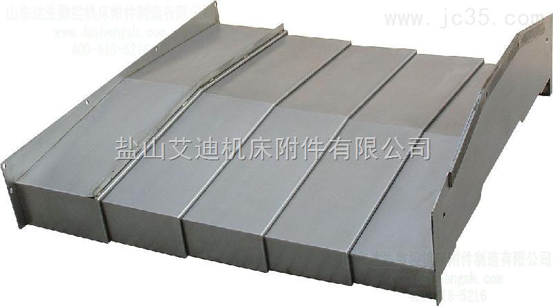 平面磨床钣金防护 导轨防护罩
