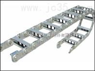 机床钢制拖链 不锈钢制拖链