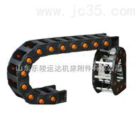 高压电缆塑料拖链