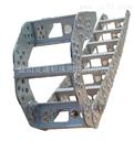 机床大型钢铝拖链 金属重型拖链