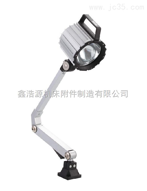 JL40A-1JL40A卤钨泡工作灯