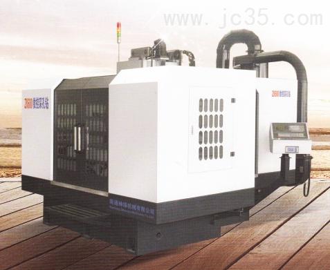 ZK600数控深孔钻(石墨设备)