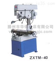 ZXTM-40 小型钻床