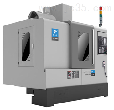 VM-850加工中心