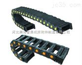江苏工程塑料拖链