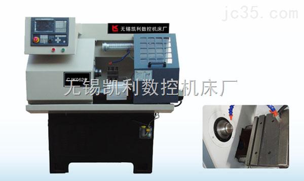 CJK0625数控机床