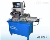 CJK0640数控机床(经济型)