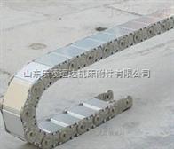 热喷号机拖链-----不锈钢拖链
