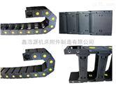武汉工程塑料拖链,桥式电缆拖链,机床拖链,钢制拖链