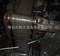 rfdp重锤式撇油器