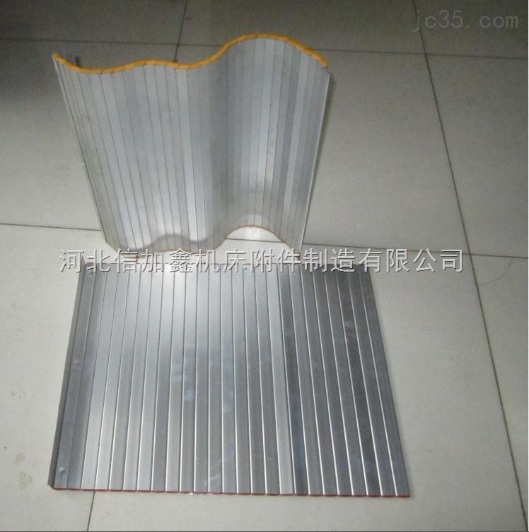 铝材形防护帘厂家