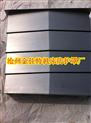 金特钢板防护罩,专注生产,销量