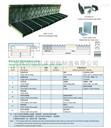 高密龙门铣风琴防护罩