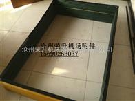 升降机风琴防护罩、专业制造升降机风琴防护罩