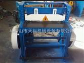出售2/800电动剪板机价格 减速机600电动剪板机价格