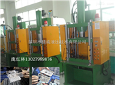 精密四柱两板油压机 数控四柱两板油压机 伺服四柱两板油压机的