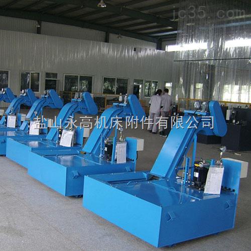 专业生产刮板式排屑器