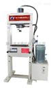 YL22-20t龙门式液压机  全新四柱液压机