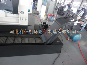 江苏常州CNC,NC机械专用排屑机,杭州链板式排屑机