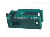 S78-5机床减震垫铁,机床垫铁直销