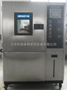 供应高低温试验机|高低温湿热箱价格