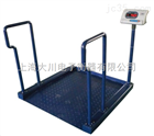 安徽医院用300kg不锈钢轮椅电子秤 知名品牌轮椅秤,轮椅秤厂价直销